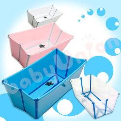 奇哥 - Stokke - Flexi Bath 摺疊式浴盆