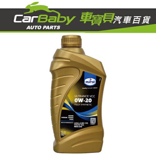 CarBaby車寶貝汽車百貨:【車寶貝推薦】EurolULTRANCEVCC0W-20全合成機油