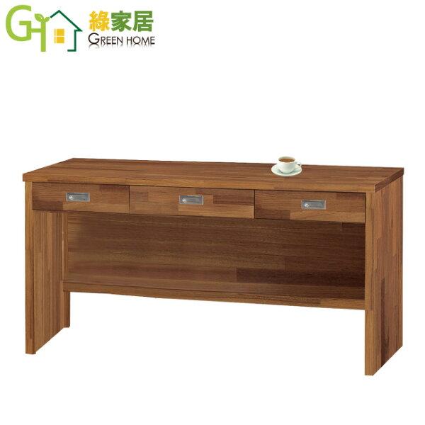 【綠家居】安比曼時尚5尺三抽書桌電腦桌