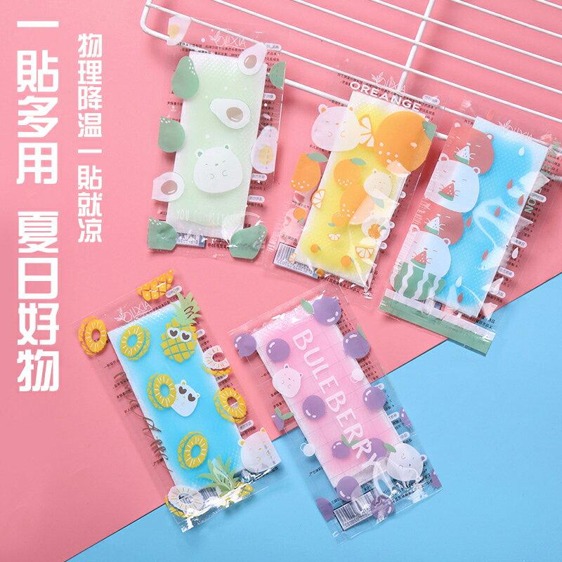 台灣現貨 冰涼貼 夏季夏天 降溫神器 清涼貼片 冰涼貼 冷敷 防暑提神 醒腦貼 散熱貼 物理降溫 2