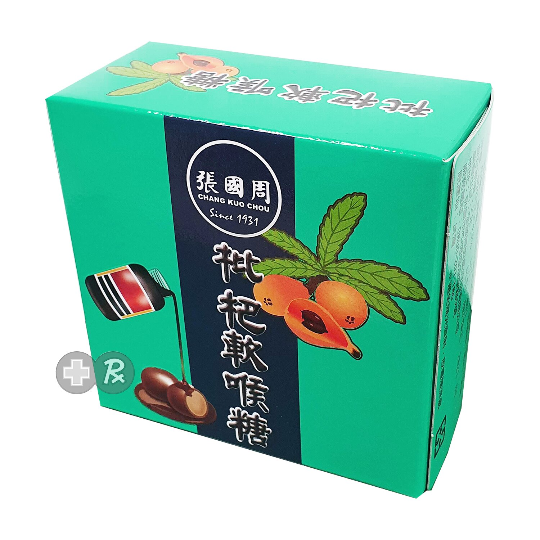 張國周 枇杷軟喉糖60g【何藥局新一代藥妝連鎖】