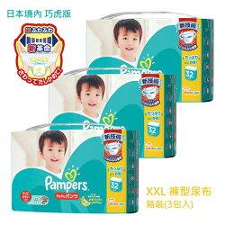 日本境內-巧虎限定版 幫寶適紙尿布/箱購-褲型尿布XXL (100%日本製)