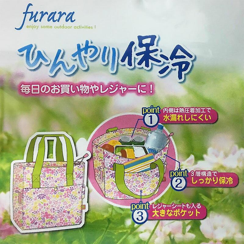 【日本LEC】Furara保冷手提野餐托特包 -L