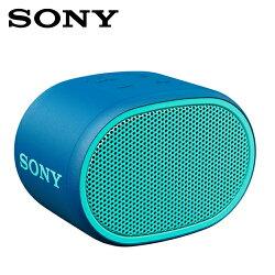 【SONY】SRS-XB01 可攜式無線藍牙喇叭 藍色【三井3C】