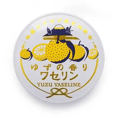 《日本製》CHARLEY 雪之元本店凡士林-柚子香 15g 1