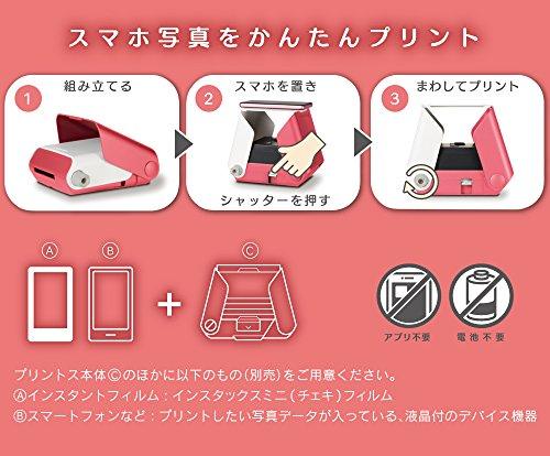 日本TAKARA TOMY /  Printoss智慧型手機相印機(不含相紙) / TPJ-03SA。共1色-日本必買 日本樂天代購(4590*0.5)。件件免運 5