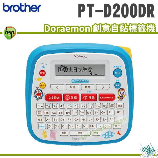 BrotherPT-D200DRDoraemon哆啦A夢創意自黏標籤機
