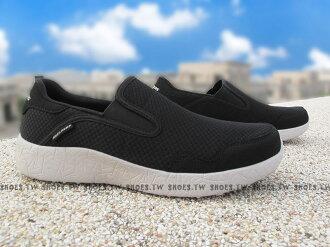 Shoestw【52112BKW】SKECHERS 健走鞋 BURST 黑 透氣網布 鬆緊帶 記憶鞋墊 男生尺寸