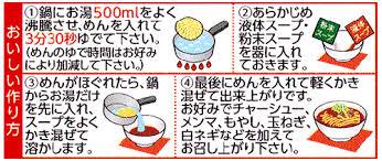 有樂町進食品 日本7-11黃金版 一風堂札幌濃厚味噌拉麵 125g 4902105102589 1