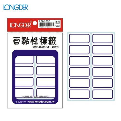 辦公小物嚴選~(量販50包)龍德自黏性標籤LD-1030(白色藍框)21×42mm(144張包)