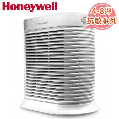 Honeywell抗敏系列空氣清淨機HPA-100APTW【三井3C】