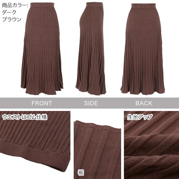 日本Kobe lettuce  / OL優雅百褶針織長裙 半身裙  /  m2608  /  日本必買 日本樂天直送(3191) 2