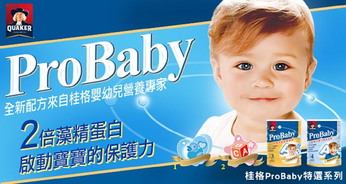 桂格 Probaby特選成長奶粉(1500g1罐)