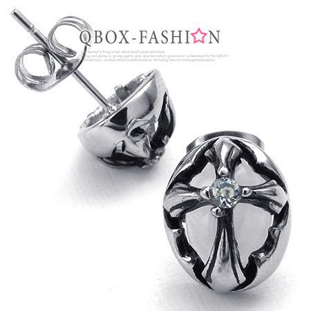 《QBOX 》FASHION 飾品【W10023265】精緻個鏤空十字架鑲鑽鑄造316L鈦鋼環針式耳環(防過敏)