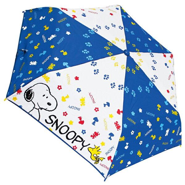 史努比snoopy彎曲把手 折傘 雨傘 摺疊傘 附傘套 輕量晴雨傘 藍白 53CM 日本進口正版 061008