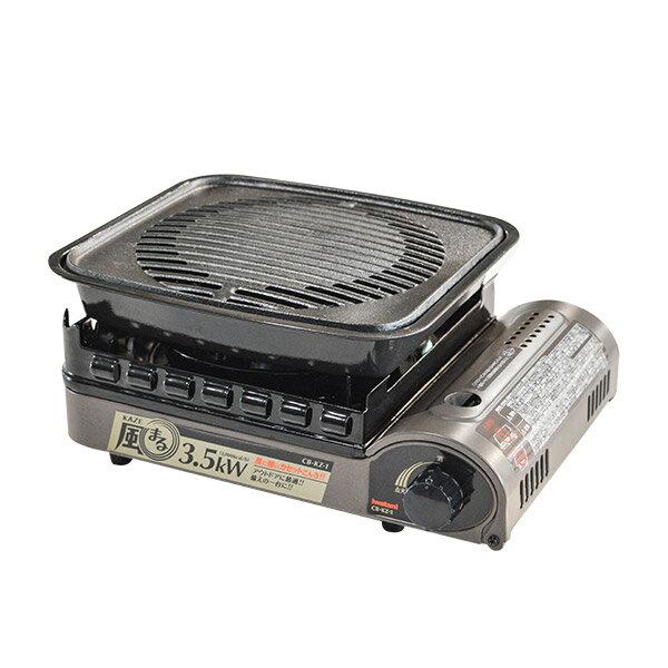 日本岩谷Iwatani超強防風卡式爐3.5Kw  KZ-1附收納硬盒+Iwatani鑄鐵牛排烤盤 - 限時優惠好康折扣