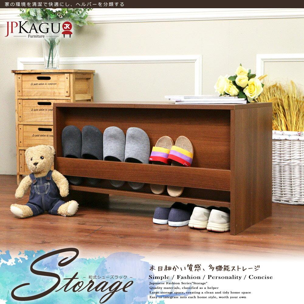 日式DIY時尚收納多功能鞋櫃
