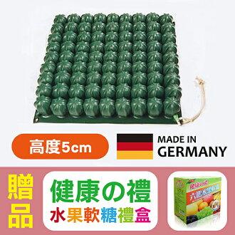 【德國CONFORM】浮動坐墊 輪椅座墊 氣墊坐墊(高度5公分),贈品:六鵬水果軟糖禮盒