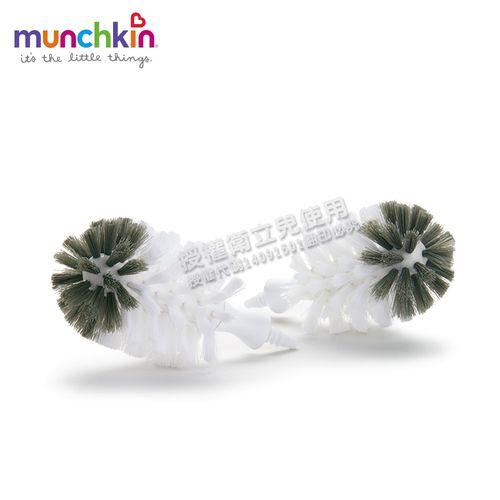 munchkin 不鏽鋼奶瓶刷-替換刷頭2入★衛立兒生活館★