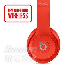 <br/><br/>  【曜德】Beats Solo3 Wireless 紅色 藍牙無線 降噪耳罩式耳機 ★免運★ 送星巴克隨行卡 ★<br/><br/>