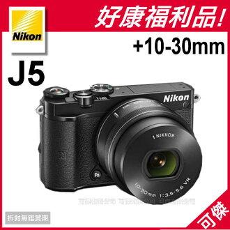【福利品出清 】可傑 Nikon J5 10-30mm PD KIT 黑色 公司貨 ( 此為展示品出清  請考慮後再下標 )