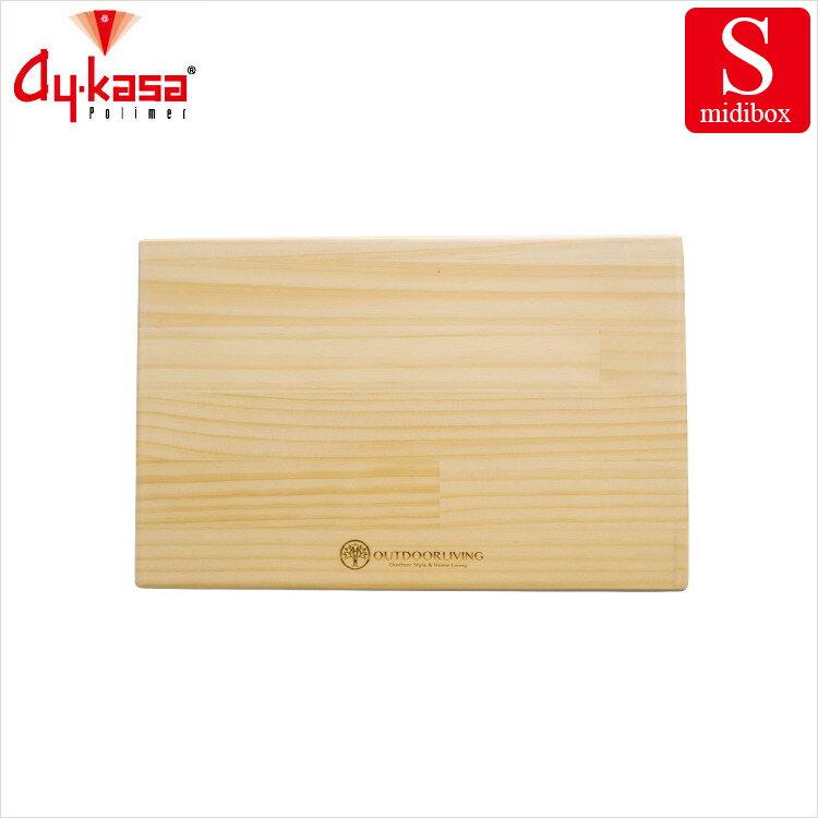 置物/收納 AyKasa專屬紐松木實木桌板-S MIT台灣製 完美主義【Z0033】