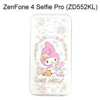 美樂蒂手機配件推薦到美樂蒂空壓氣墊軟殼 [捧花] ASUS ZenFone 4 Selfie Pro (ZD552KL) 5.5吋【三麗鷗正版】就在利奇通訊推薦美樂蒂手機配件