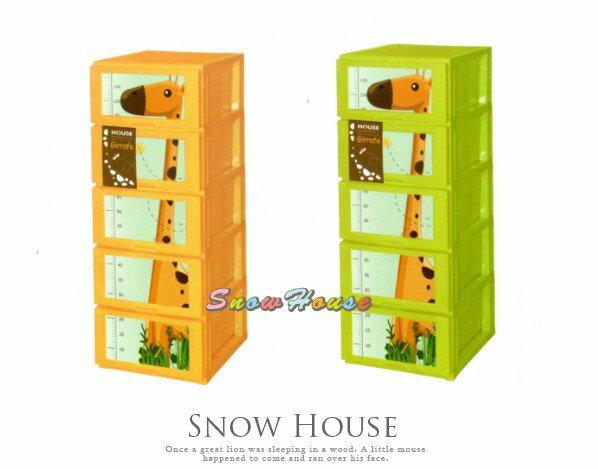 ╭☆雪之屋居家生活館☆╯AA546-05/06 TWFA05-1長頸鹿五層收納櫃/置物櫃/展示櫃/抽屜櫃/收納箱/置物箱