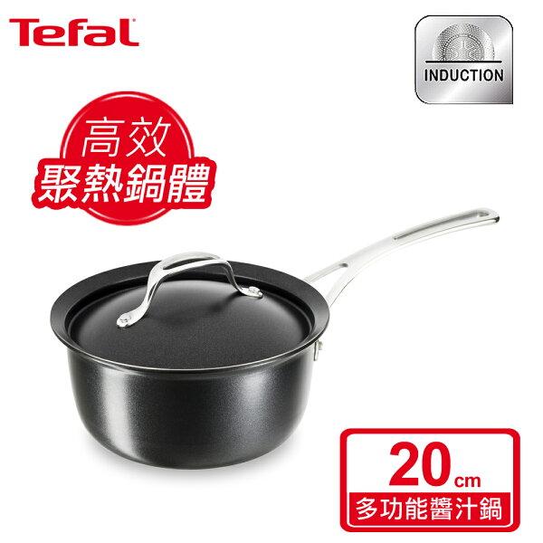 Tefal法國特福廚神系列20CM多功能醬汁鍋(加蓋)E7552444