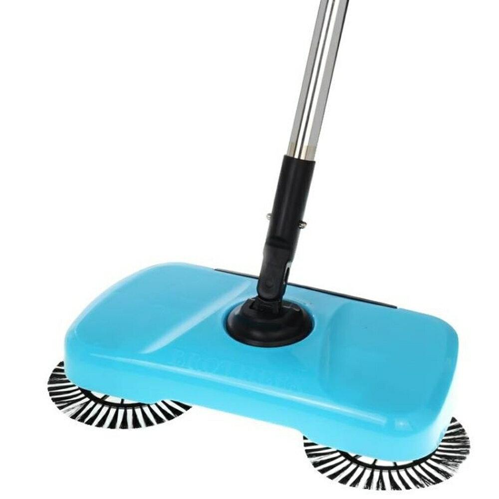 掃地機 初舍手推式掃地機帶簸箕家用一體式掃地拖地清潔笤帚拖把懶人掃把  領券下定更優惠