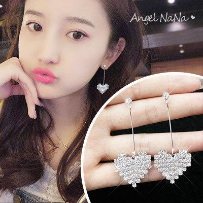 AngelNaNa:耳環《可改耳夾式》《可改S925銀針》A超閃亮愛心垂墬式馬賽克耳針【RA0072】