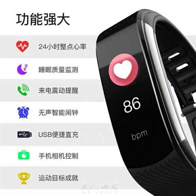 適用華為智慧手環4e運動監測心率血壓心跳血氧檢測彩屏通用4Pro情 快速出货