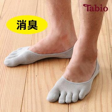 【靴下屋Tabio】男款除臭快乾五指船襪  /  隱形襪(25-27cm). - 限時優惠好康折扣