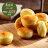 【大溪70年老店-杏芳食品】 乳酪球4盒 免運 | 非凡大探索、YOYO嬉遊記、得獎的事推薦推薦 #團購美食★ 0
