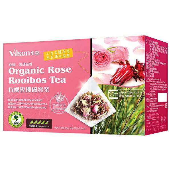 【米森】有機玫瑰國寶茶(4gx15包盒)