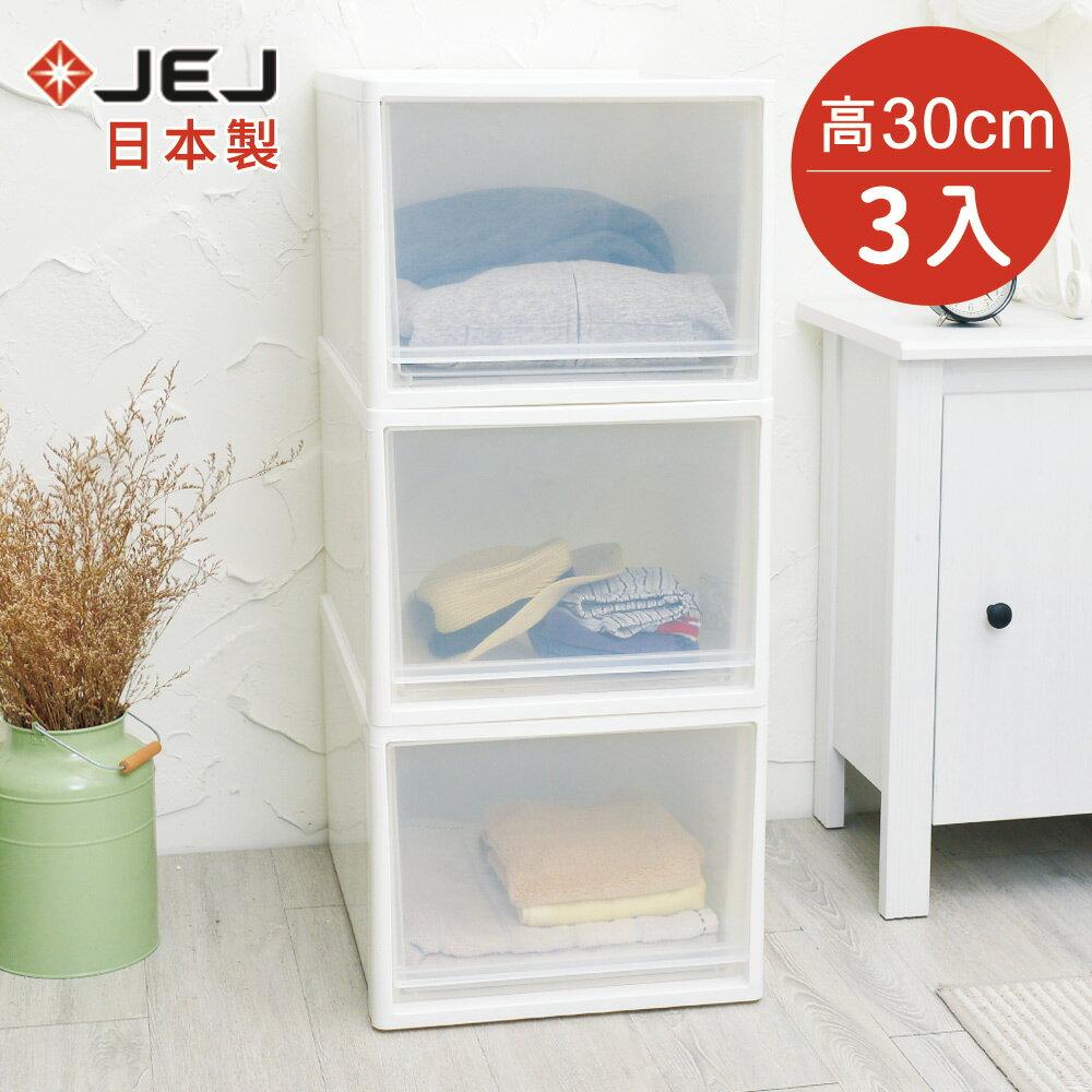 【日本JEJ】多功能單層抽屜收納箱(高)-單層36L-3入 0