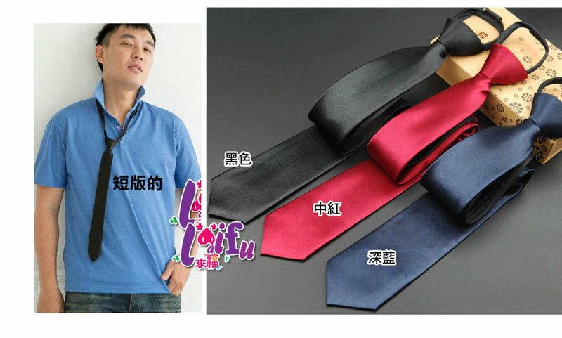 來福※K725拉鍊領帶37CM免打領帶花色窄版領帶窄領帶短版怕短不要買喔,售價69元