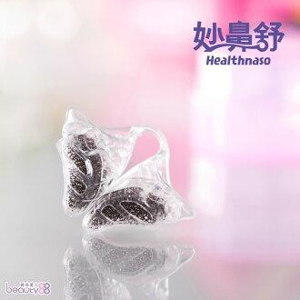 《隱形口罩-妙鼻舒Healthnaso》透明包(1入裝) - S/M/L號