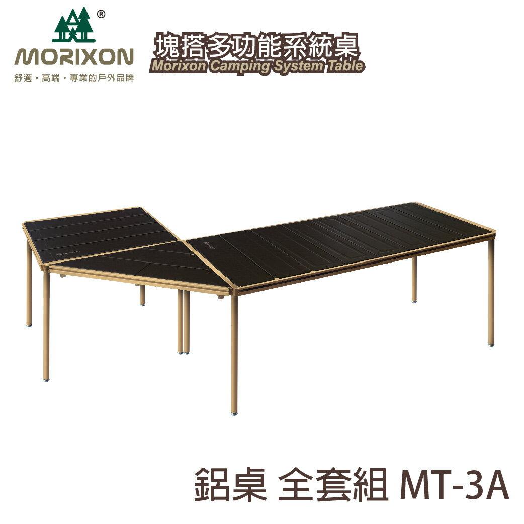 MORIXON 塊搭多功能系統桌 2