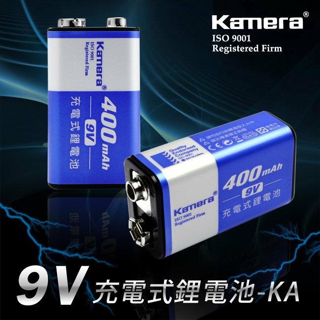 [享樂攝影]Kamera 佳美能 9V 400mAh 充電式鋰電池(1入) 充電電池 錄影錄音 麥克風 遙控器 直升機 遙控玩具 混音器