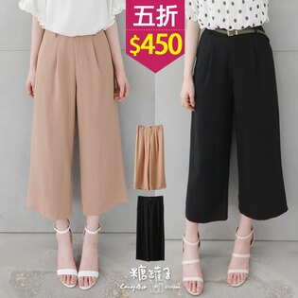 ★五折價$450★糖罐子打摺造型純色雪紡寬褲→預購【KK5955】