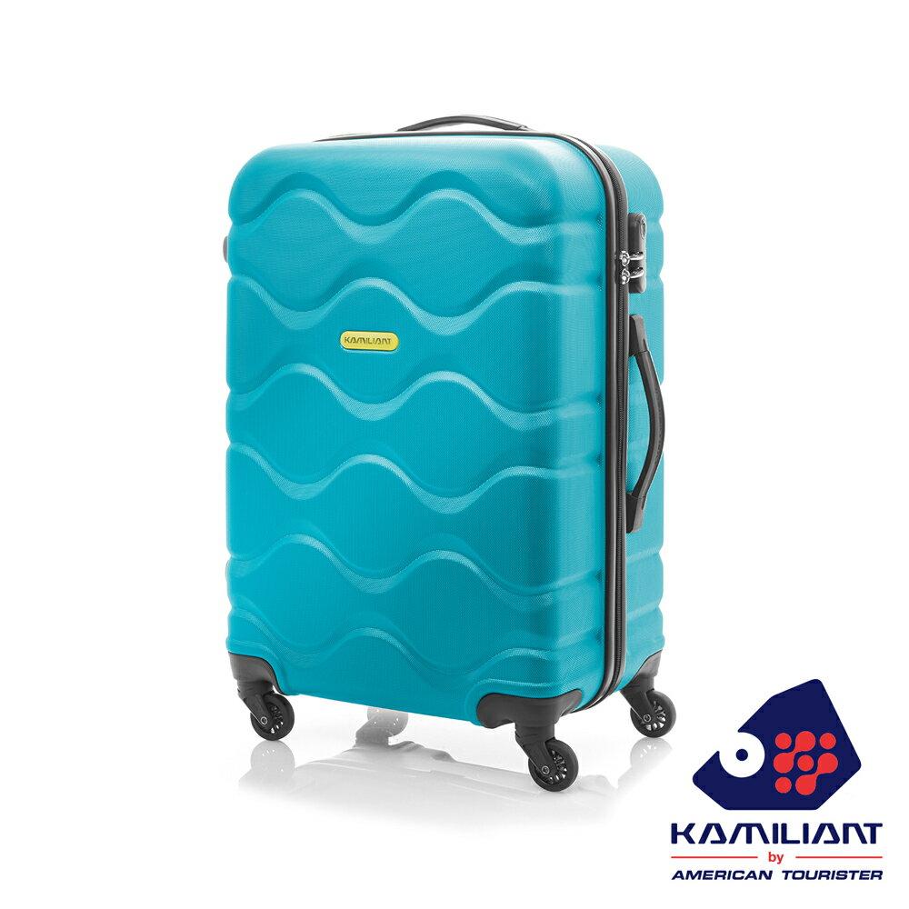 【福利品】Kamiliant卡米龍 Onda立體波浪防刮四輪硬殼TSA行李箱29吋(藍綠) 0