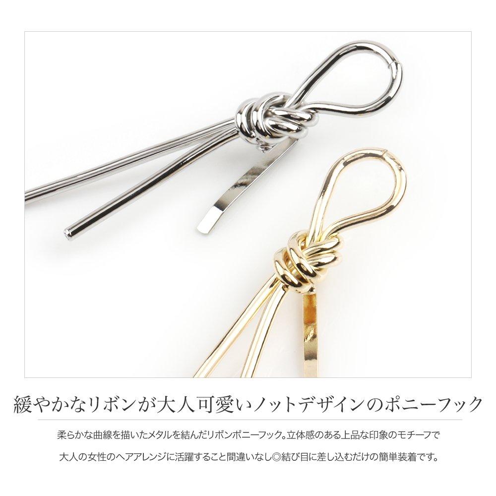 日本CREAM DOT  /  ポニーフック ヘアフック ヘアカフス ヘアゴム 大人っぽい おしゃれ ヘアアクセサリー ノット 結び目 上品 エレガント 華奢 シンプル フェミニン きれいめ ゴールド シルバー  /  a03430  /  日本必買 日本樂天直送(1098) 1