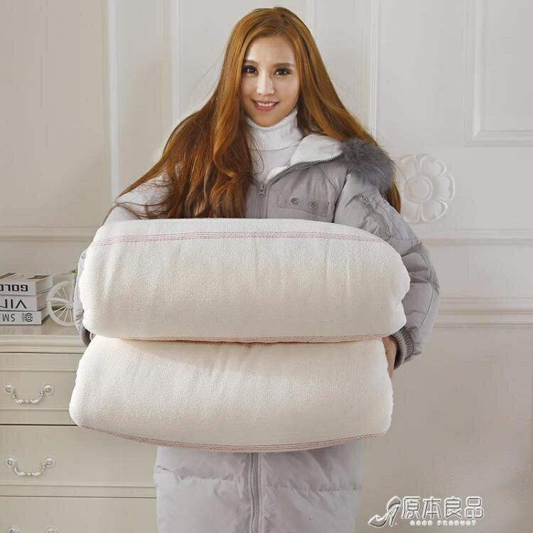 棉被 新疆長絨棉棉花被胎棉被紅線棉花胎被胎加密紗網精梳棉胎2-10斤yh