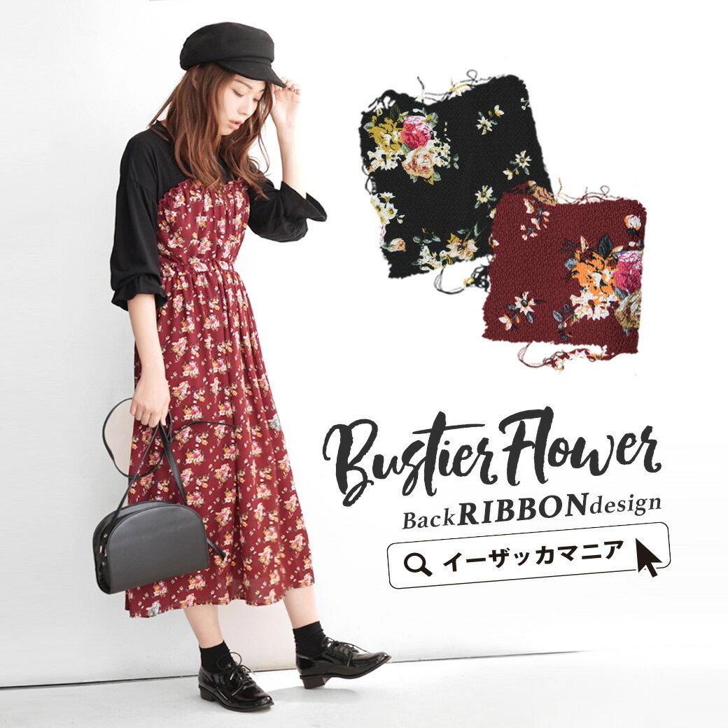 日本e-zakka / 花紋長版連衣裙 / 32603-1800946 / 日本必買 代購 / 日本樂天直送(5500) 0