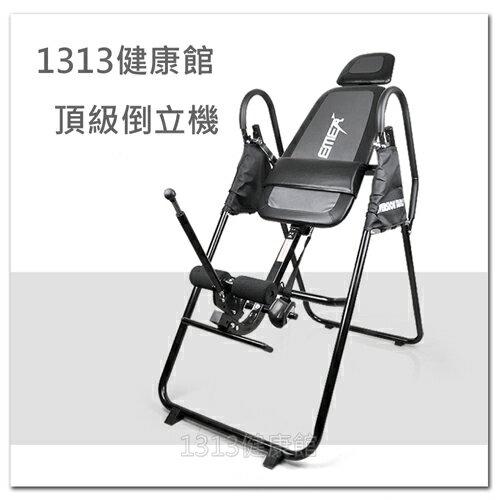 【父親節熱銷!】 豪華型頂級倒立機 跟teeter 一樣好用喔 可獨立操作 塑腿、拉筋、展骨  /  耐重136公斤 0