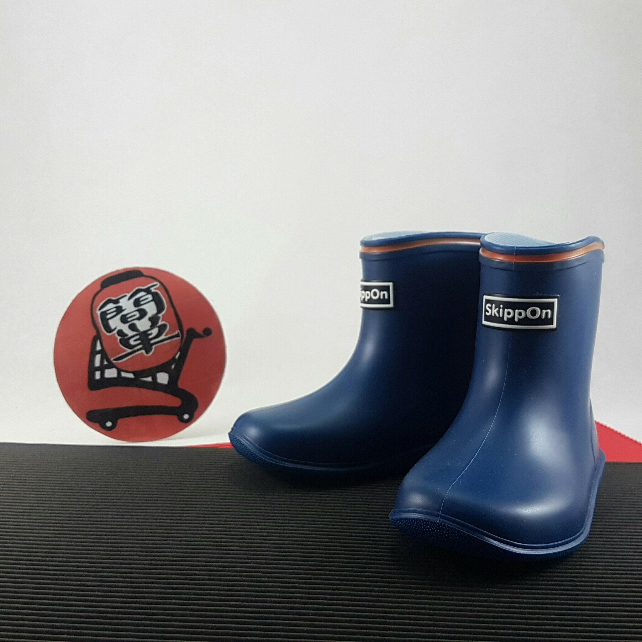 『簡?全球購』藍色款 SKIPPON 亮彩糖果色兒童雨鞋 雨靴 13-17碼 日本製