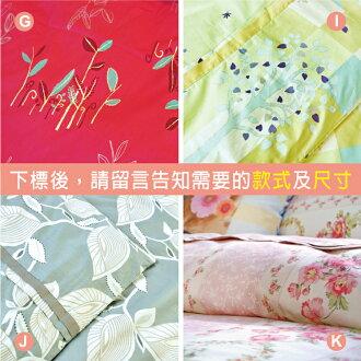 乳膠床墊專用外布套 / 加大雙人【Q2】100%精梳棉 - 訂作 - 溫馨時刻1/3