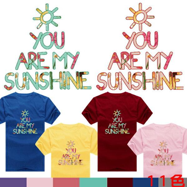 ◆快速出貨◆T恤.情侶裝.班服.MIT台灣製.獨家配對情侶裝.客製化.純棉短T.花朵sunshine【YC378】可單買.艾咪E舖 1