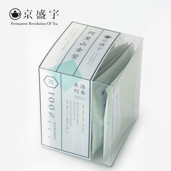 i2store:【京盛宇】原葉袋茶八入盒裝-阿里山金萱